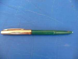 Čínské pero